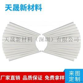 非标定做耐高温氧化锆陶瓷环棒管片等氧化锆异形