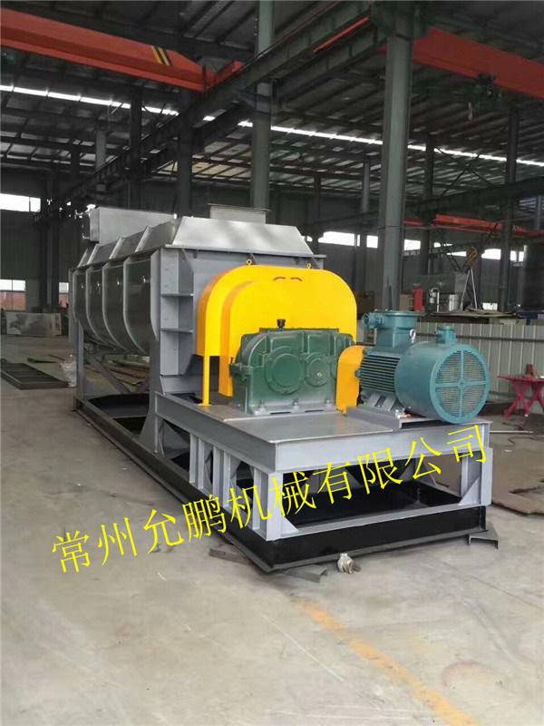 廢水廢液乾燥機專用生產線
