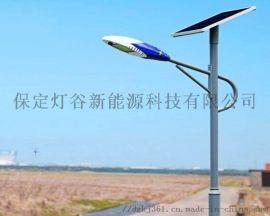 献县5米6米太阳能路灯_美丽乡村太阳能路灯直供