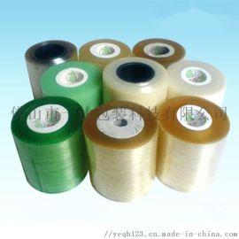 PE PVC电线拉伸缠绕膜 小规格薄膜 铝材包装