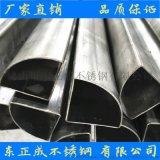 湖南201不鏽鋼扇形管,不鏽鋼扇形管規格表