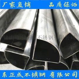 湖南201不锈钢扇形管,不锈钢扇形管规格表