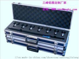 防震耐磨手提铝合金箱 陕西长安三峰铝箱铝合金箱