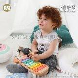 菲加尼婴儿童八音手敲琴