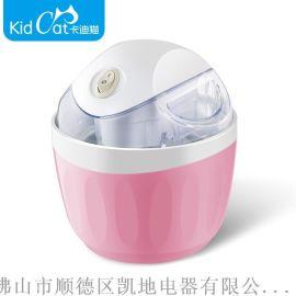 卡迪猫BL520冰淇淋机家用小型自制儿童雪糕机自动