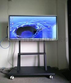 65寸电子白板触摸屏智能平板远程视频培训