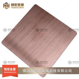 不锈钢装饰板加工钛金、黑钛、玫瑰金、古铜、土豪金