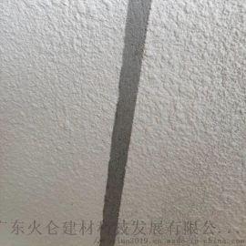 江西耐博仕新型吸音隔音涂料供应