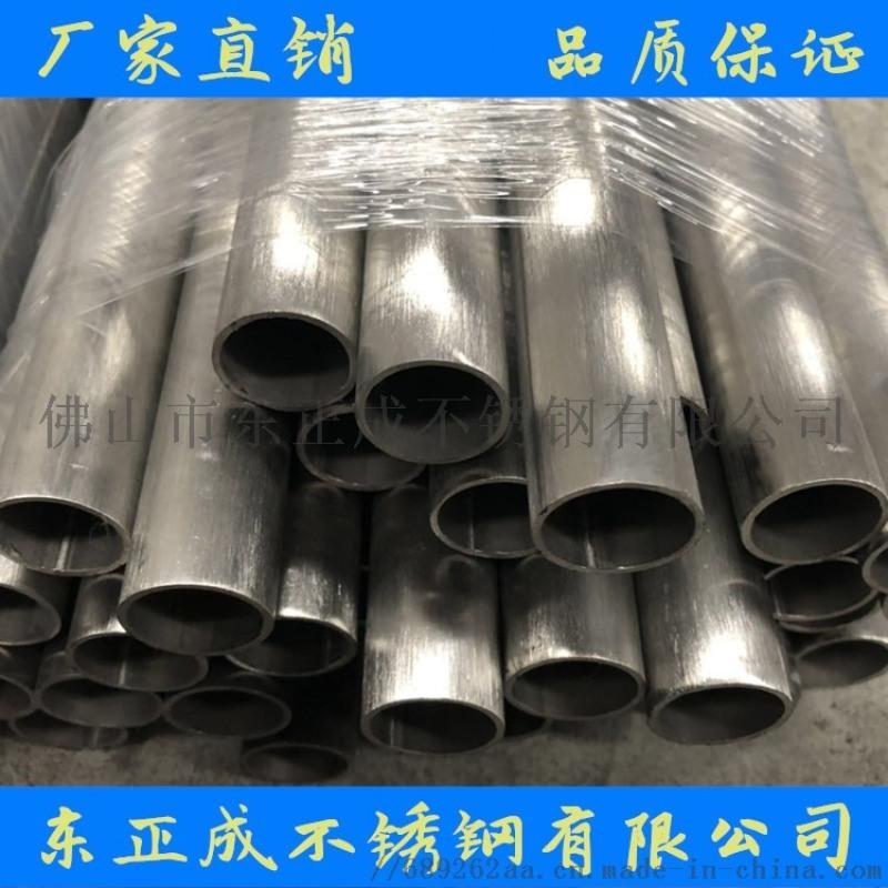 湖北不鏽鋼裝飾管,304不鏽鋼裝飾焊管