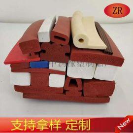 电子器械设备用耐高温彩色发泡硅胶密封条密封垫