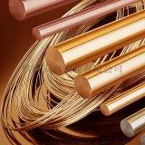 C31400銅材料 c31400鉛黃銅棒 成分