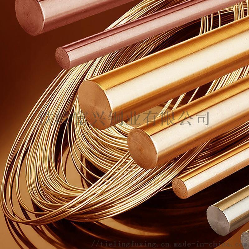 C31400铜材料 c31400铅黄铜棒 成分