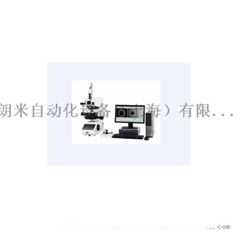 Mitutoyo硬度试验机 材料测试机