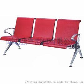 聚氨酯排椅-**排椅-不锈钢座椅-不锈钢连排椅