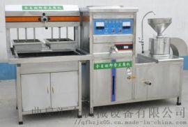 全自动豆腐机商用两桶 小型豆腐加工设备 利之健食品