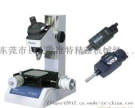 三丰小型工具显微镜显微镜tm505 tm510