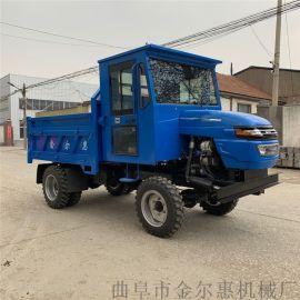 湖北拉沙子柴油拖拉机/自卸式四不像运输车