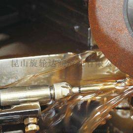 扬州旋轮达润滑油 工业设备用油 挤压成型油提供试样