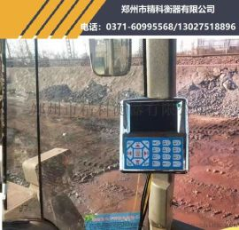 重庆装载机电子秤精科厂家包安装重庆铲车电子称