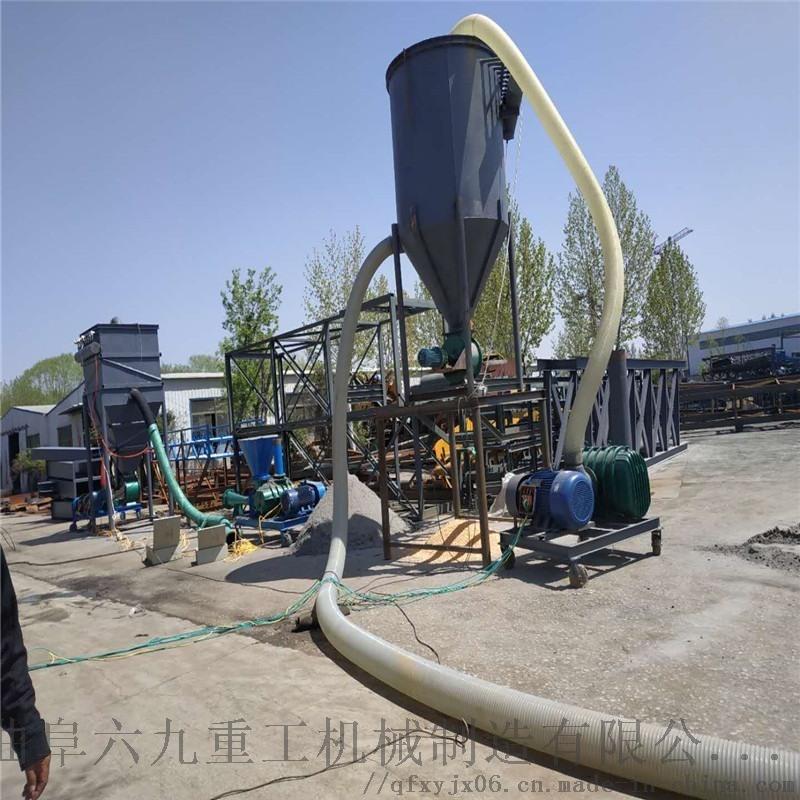环保型吸灰机 颗粒料风力输送机 六九重工 散装水泥
