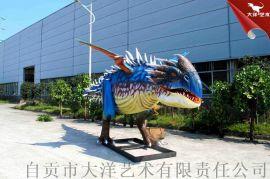仿真恐龙-仿真恐龙模型制作厂家-自贡大洋艺术