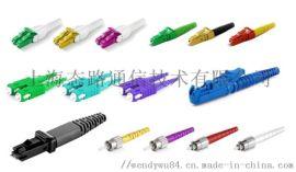 厂家供应态路通信光纤连接器