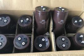 4700UF450V日本NCC黑金刚LXR系列铝电解电容器