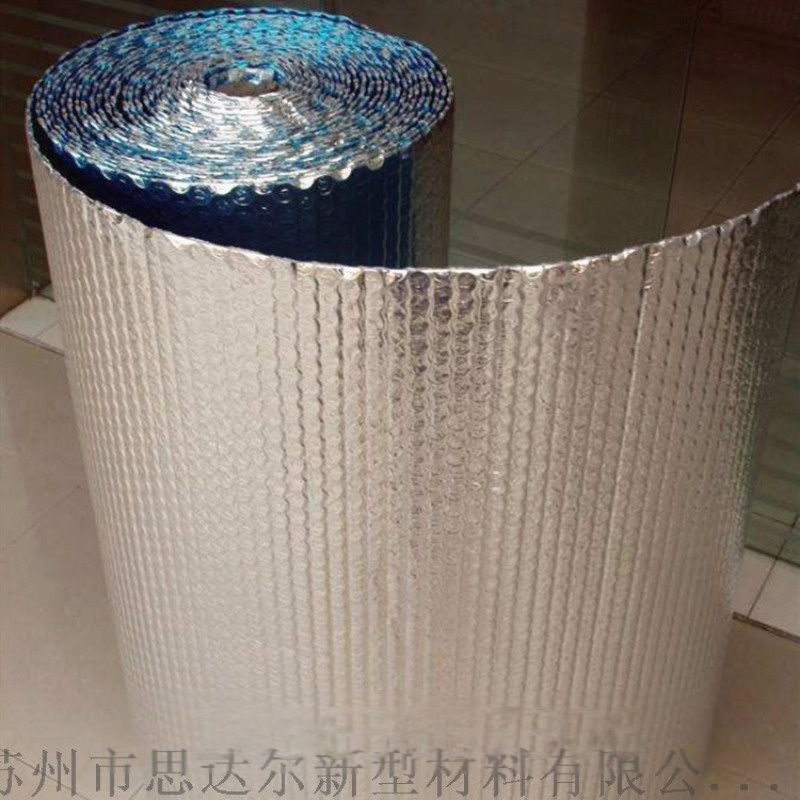 山西太原市现货长输低能耗热网专用抗对流层HAT-6/360-100