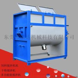 东莞厂家  猪饲料搅拌机 颗粒料混料机