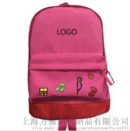 上海方振小学生书包减负儿童双肩学生背包可定做