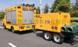 拖拉式移动泵站、排涝泵车、应急排水车