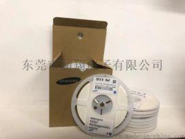 三星贴片电容   SAMSUNG贴片电容代理商