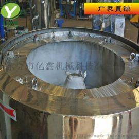 豆浆脱水机三足高速离心脱水机 豆腐脱水机厂家现货