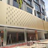 宁新创新墙面铝单板 门店门头长方孔3.0铝板