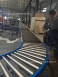 佛山滚筒输送线 滚筒生产线