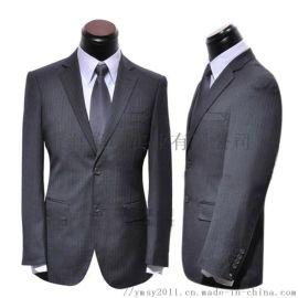 西装春秋休闲长袖职业装两件套气质正装时尚西服