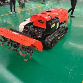 小型果园开沟施肥田园管理机 可遥控自走式微耕机