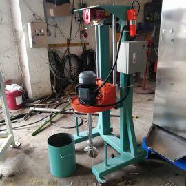 小型电动升降分散机 涂料树脂变频调速搅拌机