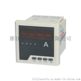 生產銷售工作電源AC220 多功能電力儀表