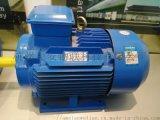 150KW-4三相异步感应式电机,高扭力,高效率电机