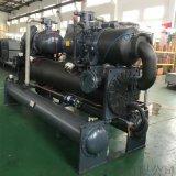 水冷螺桿冷水機,水冷螺桿工業冷水機組
