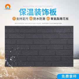 大理石纹金属保温雕花板pu发泡墙板3m外墙装饰板