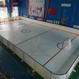 定做滑冰场围栏旱地冰球场挡墙PE轮滑场围挡厂家