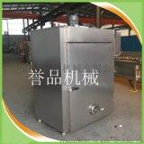 多功能风干肠烟熏炉-商用猪头猪蹄糖熏炉-豆干熏烤机