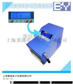 上海 无菌均质器 厂家直销 报价