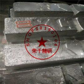 MgMn5 镁锰5合金 镁中间合金 稀土合金