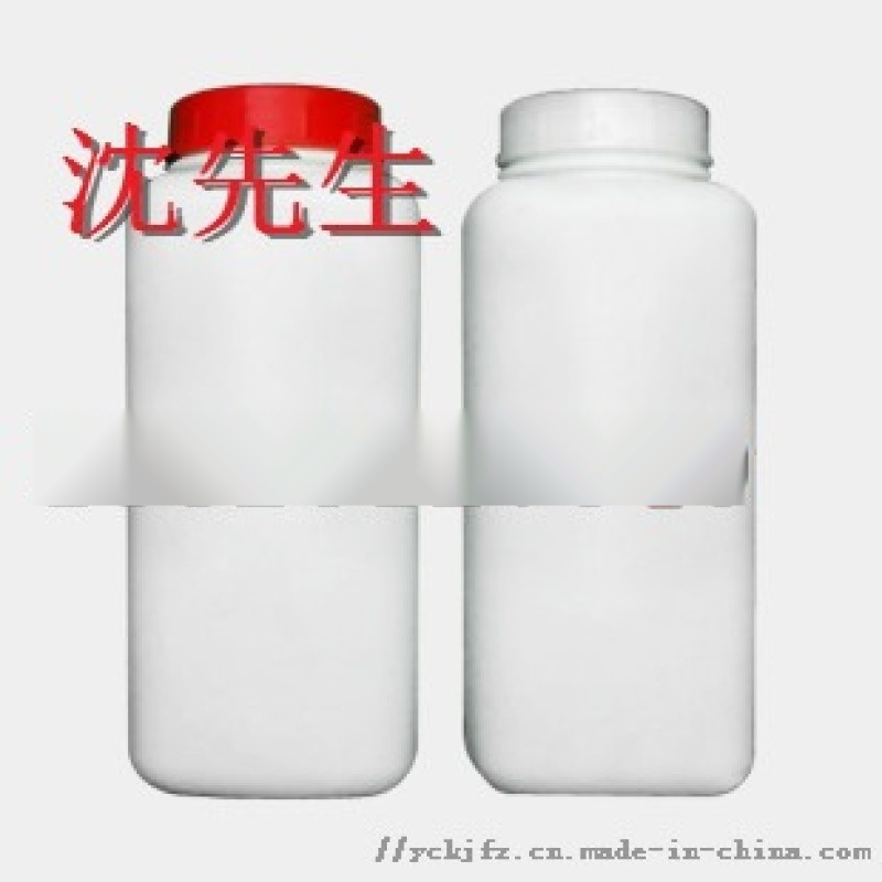 全氟辛基季胺碘化物生产厂家