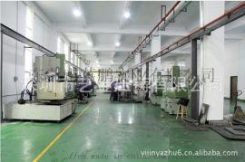 东莞英鹏实业专业制作铝压铸模具