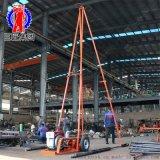 砂金礦勘探就選SH30-2A工程勘察鑽機