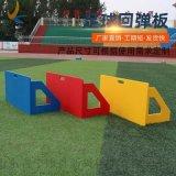 工程塑料足球自练回弹板生产工艺